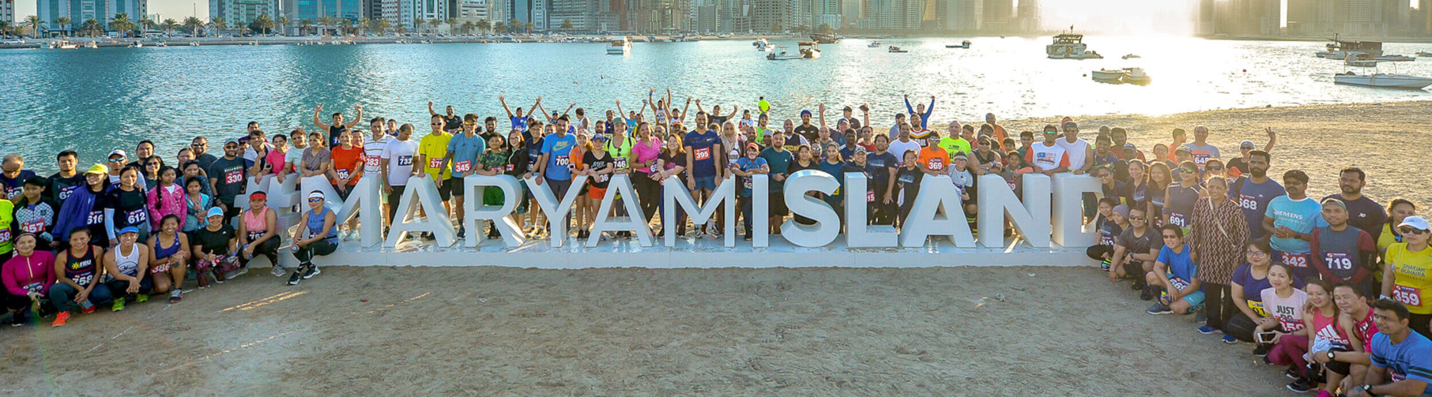Maryam Island Run Sharjah Corniche