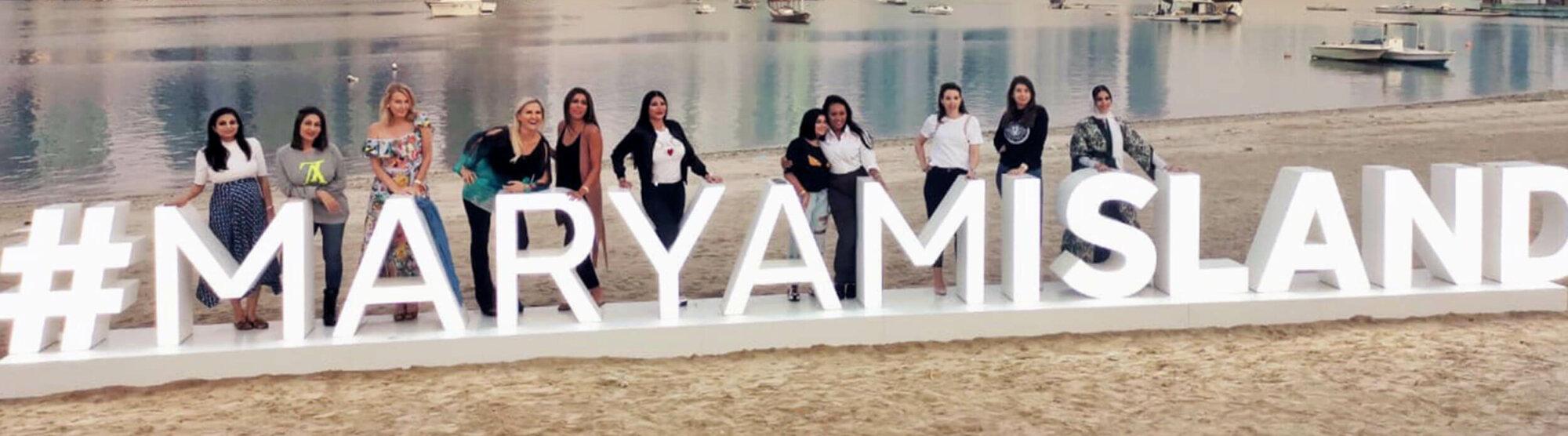 Maryam Island Run at Sharjah Corniche