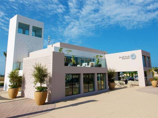 Eagle Hills Abu Dhabi Offices