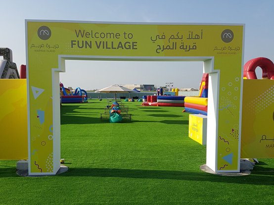 Maryam Island Fun Village Entrance